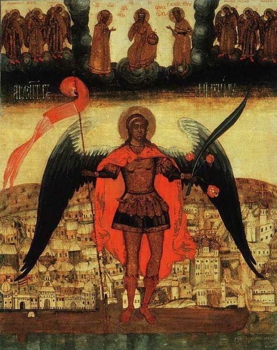 Икона 'Архангел Михаил с видом города Архангельска'. 1741 г.