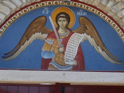 Остров архангела Михаила
