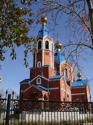 Собор в честь Казанской иконы Божией Матери в г. Комсомольске-на-Амуре