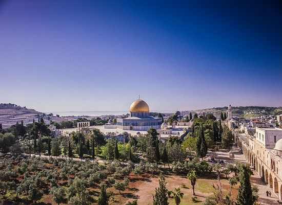 The walled city of jerusalem courtesy national geographic films