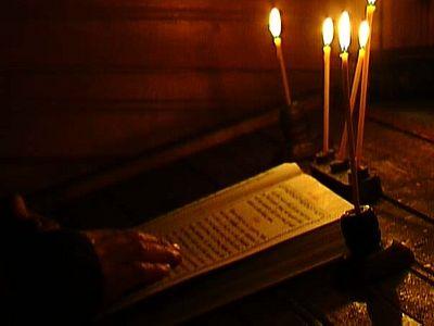 В чем заключается польза от чтения Псалтири?