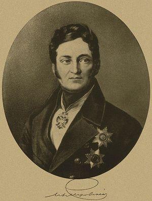 Лев Алексеевич Перовский