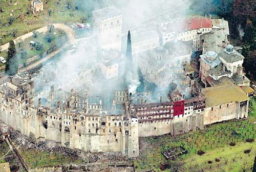 Пожар в Хиландаре в 2004
