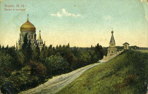 Храм и часовня в Спасовом скиту. Фото начала ХХ в.