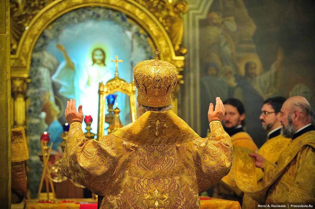 Патриаршая литургия. Фото: А. Поспелов / Православие.Ru