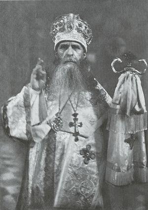 Митрополит Зиновий (Мажуга)
