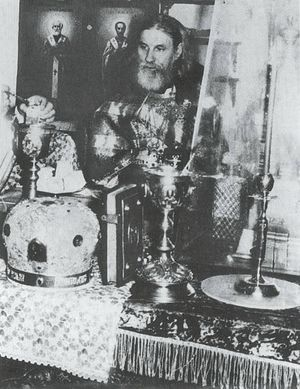 Отец Виталий у Святого Престола в алтаре.