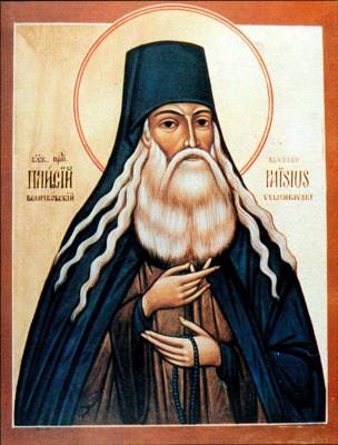 Преподобный Паисий Величковский