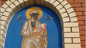 Храм святителя Николая в селе Слобода Петропавловская был осквернен в ночь с 14 по 15 августа 2013 г.
