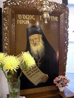 St. Porphyrios (Bairaktaris) of Kafsokalivia