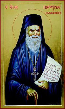 146945.p Всемирното Православие - КОЙ Е ПРЕПОДОБНИ ПОРФИРИЙ (КАВСОКАЛИВИТ)