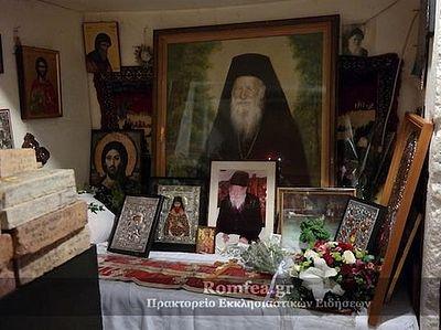 В Исихастирии св.старца Порфирия Кавсокаливита совершена торжественная Литургия