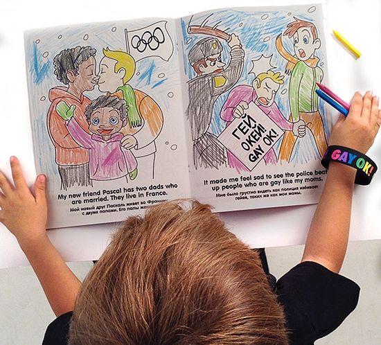 Книга-раскраска «Миша и его мамы едут на Олимпиаду». Отдельная страница