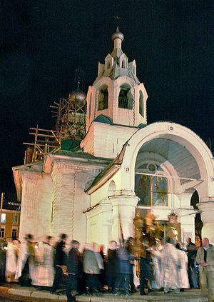 Пасха в Покровском храме. Фото: А. Колосов