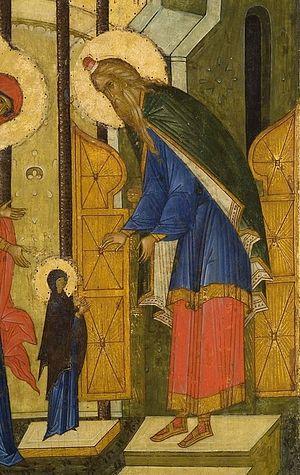 Введение во храм Пресвятой Богородицы. Первосвященник встречает Деву Марию