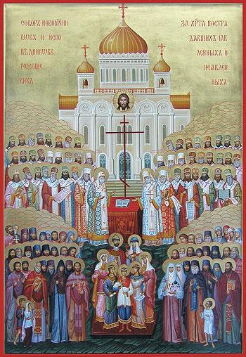 Собор новомучеников и исповедников Российских. Икона, написанная в Ново-Тихвинском монастыре
