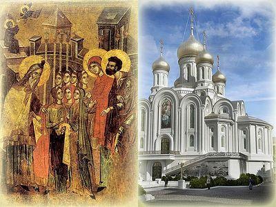Введение во храм Новомучеников