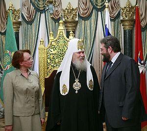 Патриарх Алексий II и Сергей Кравец