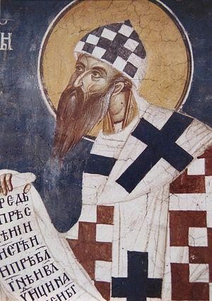 Кирилл патриарх Александрийский, свт XIV в Сербия. Косово. Монастырь Высокие Дечаны.