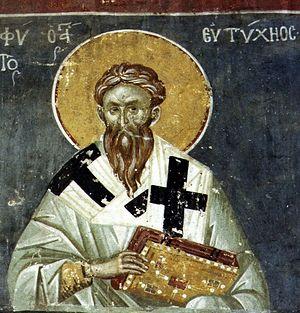 Патриарх Константинопольский святой Евтихий