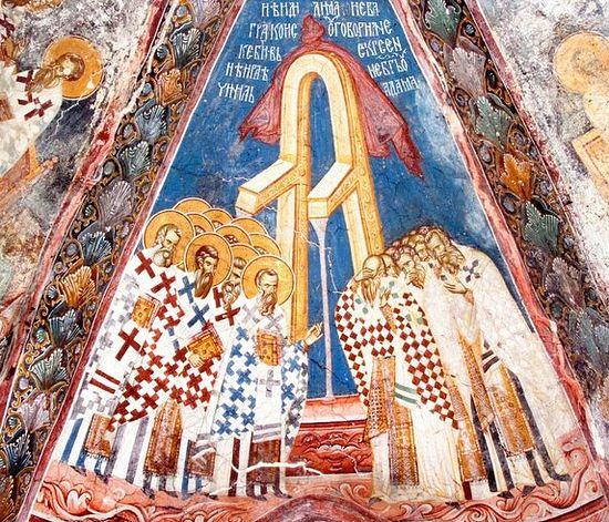 Пятый Вселенский собор. Отцы православной Церкви и еретики; Балканы. Сербия. Дечаны; XIV в.