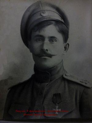 Виктор Федорович Волохов.