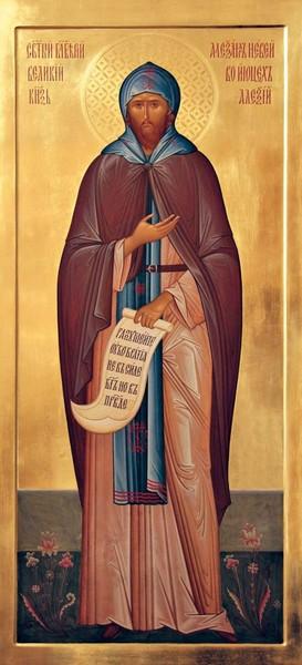Святой благоверный князь Александр Невский, в схиме Алексий
