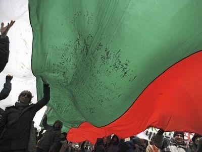 Почему Болгарии надо выйти из Евросоюза