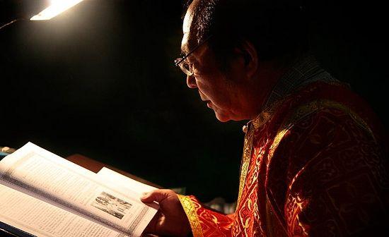 Православный китаец