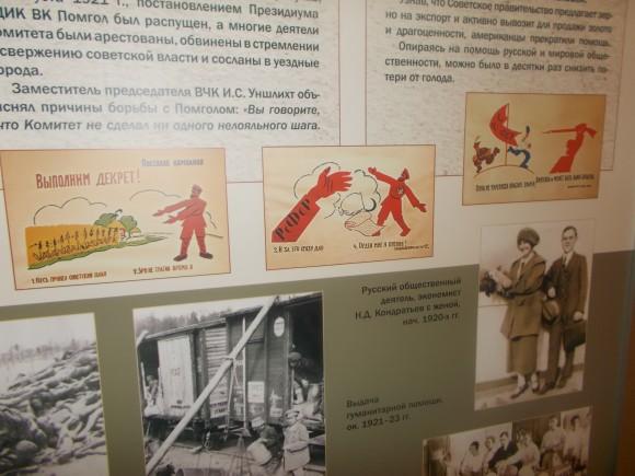 Советские агитационные карикатуры.