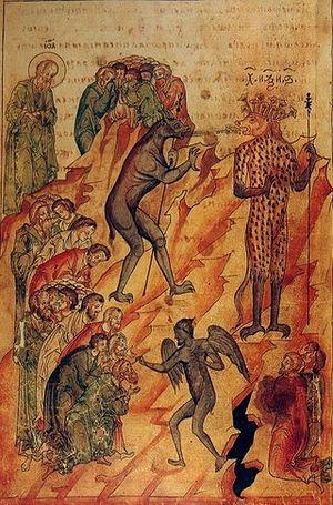 Антихрист. Миниатюра из лицевого Апокалипсиса.