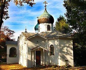 Свято-Серафимовский храм. Си-Клиф, Америка