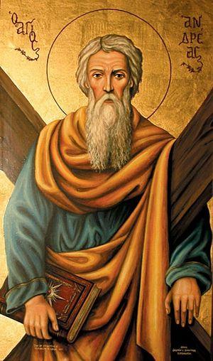 13 декабря (30 ноября ст.ст.) – день памяти св. апостола Андрея Первозванного
