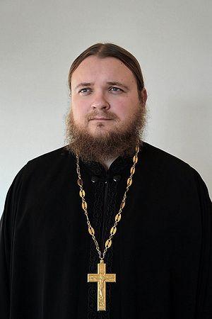 Священник Димитрий Фетисов