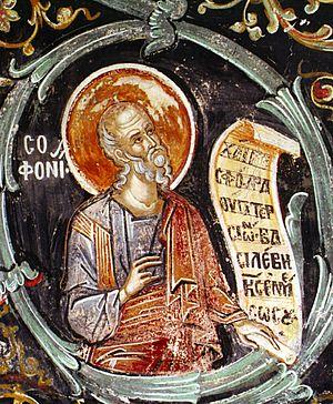 Пророк Софония