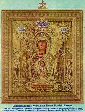 "The Semipalatinsk Abalatsky Icon of the Mother of God ""Of the Sign""."