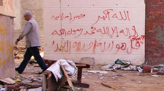 Graffiti in Kerdasa. Photo: CBS NEWS