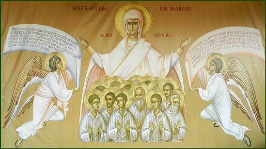 Икона Святые румынские мученики.