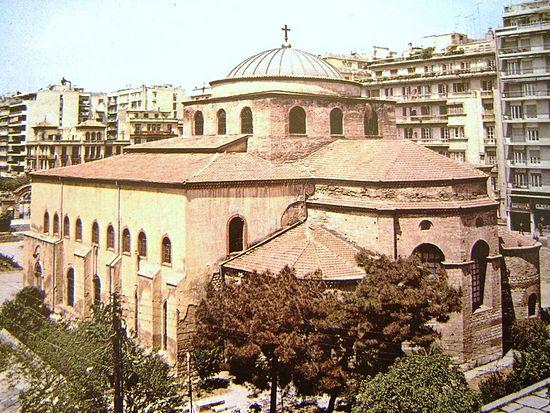 Храм Св. Софии в Салониках