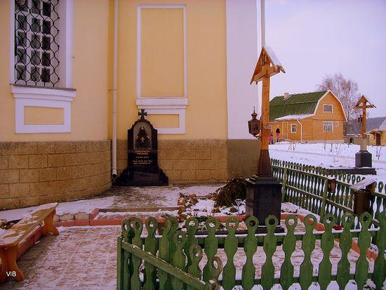 Matushka Sepphora's grave