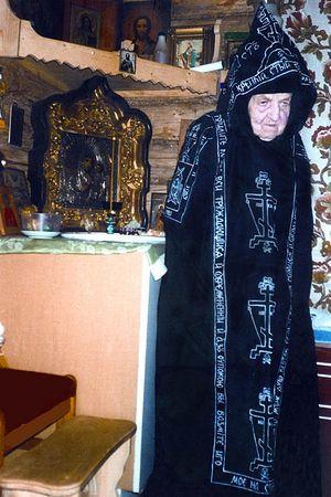 Схимонахиня Сепфора.