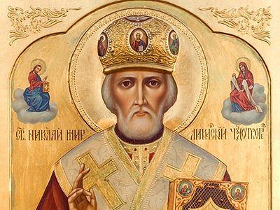 Самый почитаемый святой