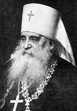 Metropolitan Anthony (Khrapovitsky)