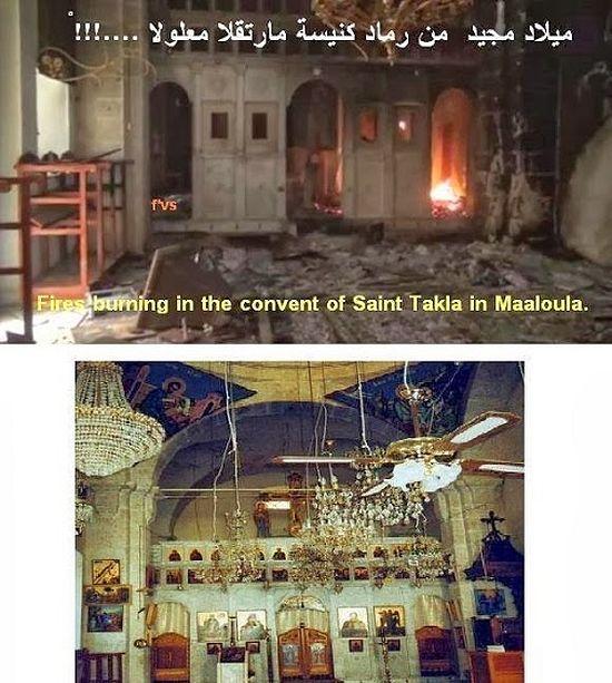Маалюля, монастырь св.равноап.Феклы, сожженный боевиками храм