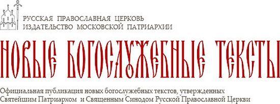http://nbt.rop.ru/