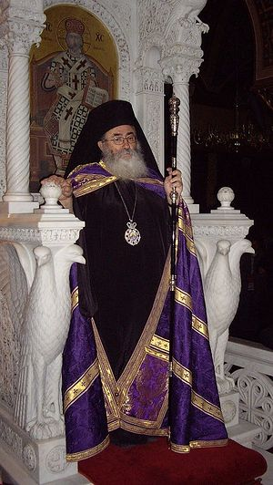 Archbishop Damian of Sinai and Pharan