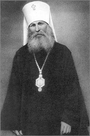 Metropolitan Benjamin (Fedchenkov)