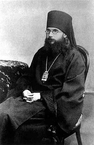 Bishop Theodore (Pozdeyevsky)