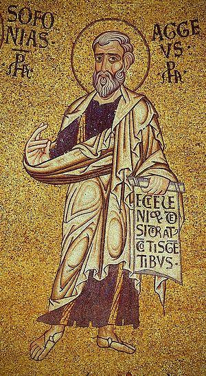 Аггей пророк. Купол пресбитерия. Центральный неф. ; Италия. Венеция. Собор Святого Марка; XII в.