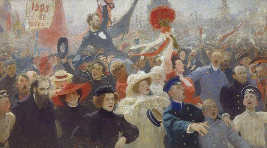 Манифестация 17 октября 1905 года. Илья Репин